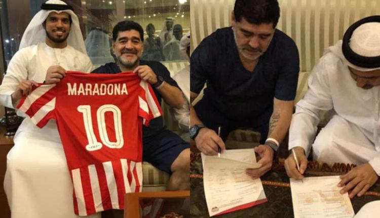 Maradona torna ad allenare. l'Al-Fujairah è la nuova squadra del pibe