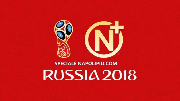 https://napolipiu.com/il-calcio/mondiali
