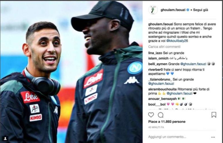 Bellissimo messaggio di Ghoulam a Koulibaly