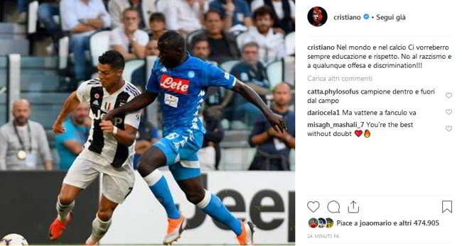 """Cristiano Ronaldo difende Koulibaly: """"Rispetto ed educazione. No al razzismo!"""""""