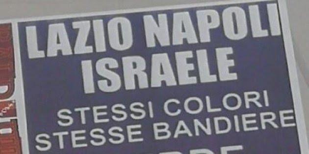 Volantini antisemiti contro Lazio Napoli e Israele. Vergogna ultrà